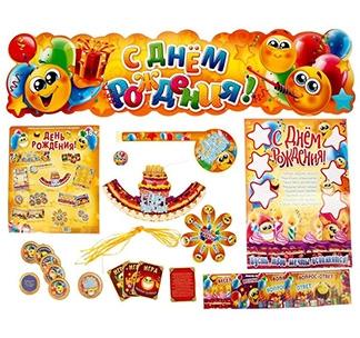 Набор для проведения праздника День рождения взрослый