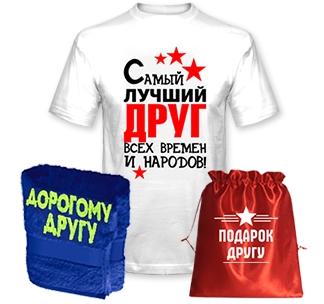 http://footbolka.ru/catalog/images/nabordrugvsehvremenpolotence.jpg