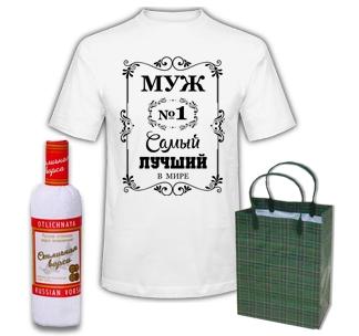 Набор Муж 1 с полотенцем