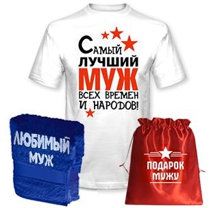 http://footbolka.ru/catalog/images/nabormuzvsehvremenpolotence.jpg