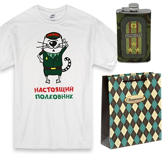 http://footbolka.ru/catalog/images/naborpolkovnik709674.jpg