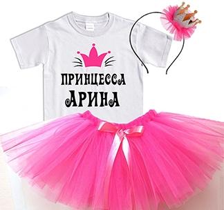 http://footbolka.ru/catalog/Набор