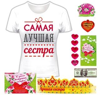http://footbolka.ru/catalog/images/naborsestracdnemrozdeniya.jpg
