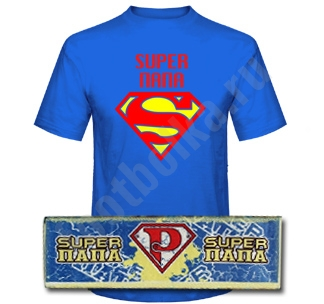 Набор Super папа супермен с полотенцем