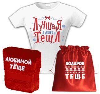 http://footbolka.ru/catalog/images/naborteshangpol.jpg