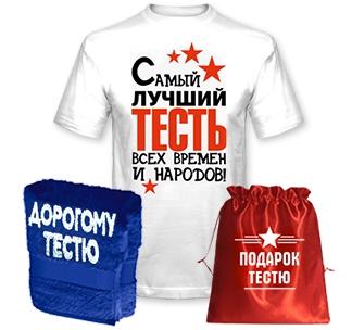 http://footbolka.ru/catalog/images/nabortestvsechvremenpolotence.jpg