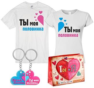 imagesnabortymoyapolovinka847392jpg