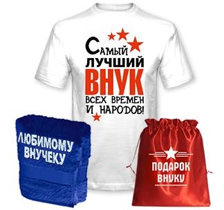 http://footbolka.ru/catalog/images/naborvnukvsechvremenpolotence.jpg