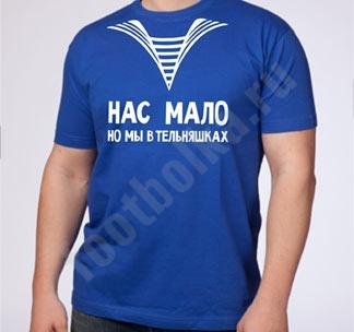 http://footbolka.ru/catalog/images/nasmaloborotnik.jpg