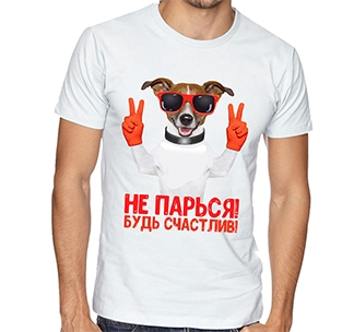 imagesneparsyabudschastlivjpg