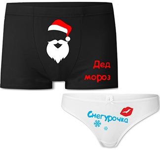http://footbolka.ru/catalog/Парные новогодние трусы
