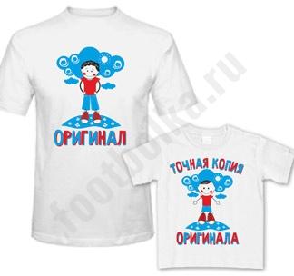 http://footbolka.ru/catalog/images/originalikopiya.jpg