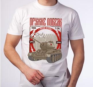 Футболка Оружие победы Танк Т34