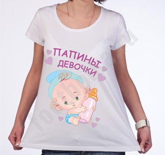 http://footbolka.ru/catalog/images/papinydevochki.jpg