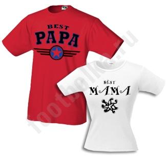 "Парные футболки  ""Best Papa & Best Mama "" , размер.  Вы выбрали."