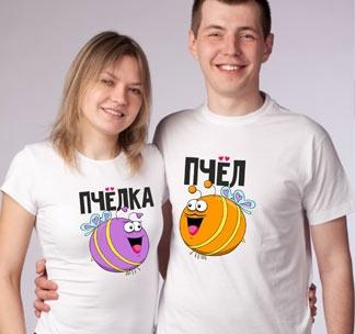 Парные футболки для влюбленных Пчелки