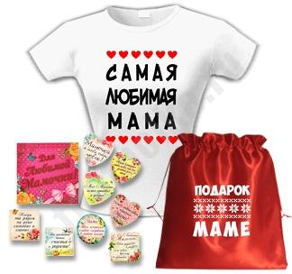 http://footbolka.ru/catalog/images/podaroklubmamem.jpg
