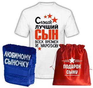 http://footbolka.ru/catalog/images/podaroksynuvsechvremen.jpg