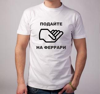 imagespodaytenaferrarijpg