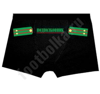 http://footbolka.ru/catalog/images/podpolkovnic.jpg