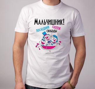 http://footbolka.ru/catalog/images/poslglotsvdrugany.jpg