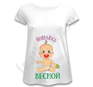 http://footbolka.ru/catalog/images/poyavlusvesnoy.jpg