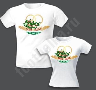 футболки прикольные для беременных москва.
