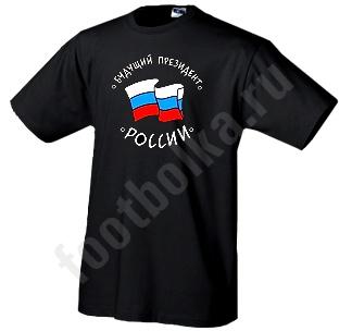 купить толстовку с пандой. купить футболку в Сургуте.