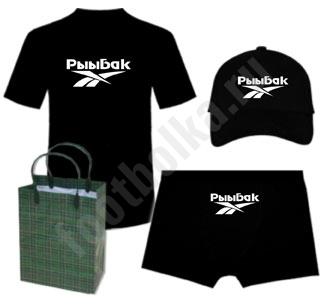 http://footbolka.ru/catalog/Набор рыбака
