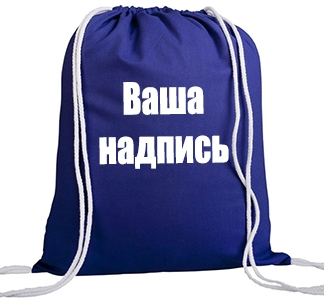 http://footbolka.ru/catalog/images/rukzak5449nadpis.jpg