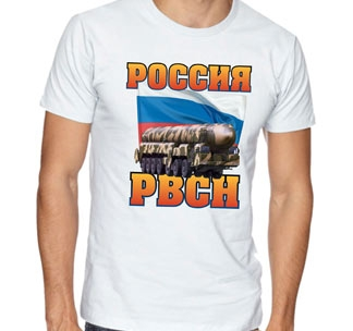 Футболка Россия РВСН