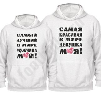 http://footbolka.ru/catalog/images/samayadevuschkamoi.jpg