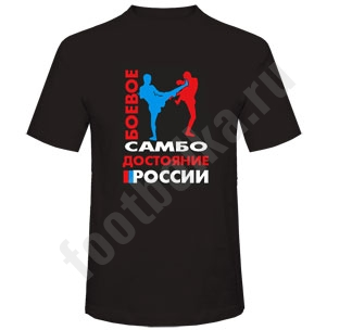 http://footbolka.ru/catalog/images/samborussia.jpg