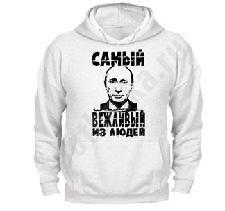 http://footbolka.ru/catalog/images/samyivegliviitolst.jpg