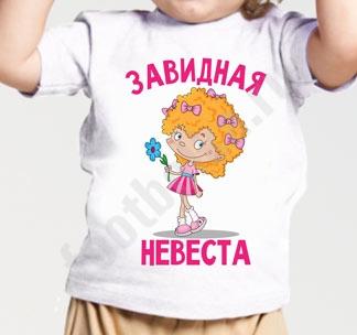 http://footbolka.ru/catalog/images/savidnayanevsdevdet.jpg