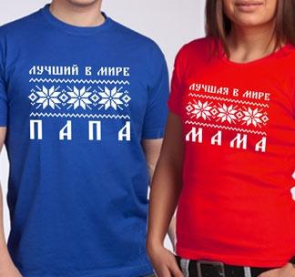 http://footbolka.ru/catalog/images/scandinaviyapapamama.jpg
