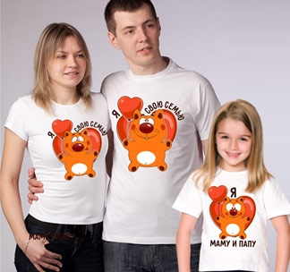 Семейные футболки для семьи на троих Рыжики