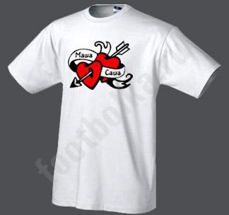 Прикольная футболка. футболка с надписью. футболки мужские.