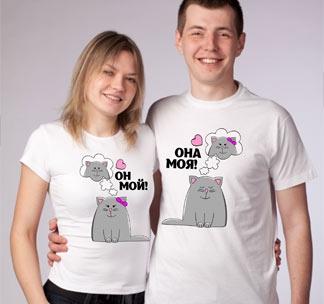 Парные футболки Он мой она моя котики