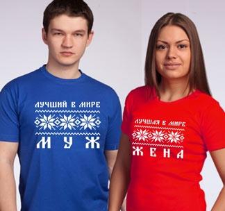 http://footbolka.ru/catalog/images/skandinaviyaghenamug.jpg