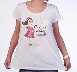 http://footbolka.ru/catalog/images/skorostanumamkoyserd.jpg