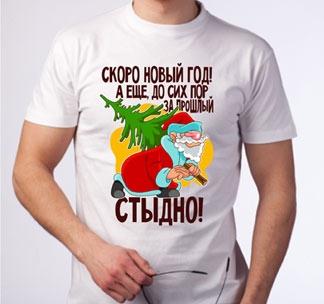 http://footbolka.ru/catalog/images/skorostydno.jpg