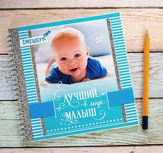 imagessmashbook2083386jpg