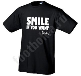 Футболка Smile IF You Want me