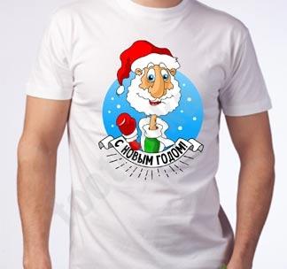 Футболка С новым годом Дед Мороз