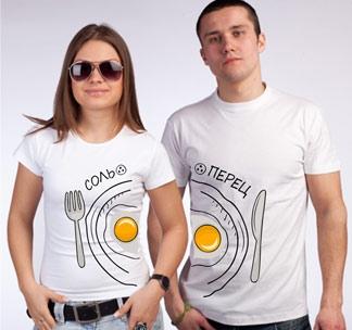 Футболки для двоих Соль и перец яичница