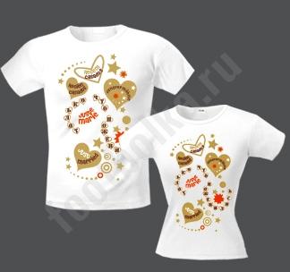 эксклюзивные футболки с бендером в украине отличное качество низкие цены...