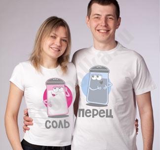 http://footbolka.ru/catalog/images/solperez.jpg