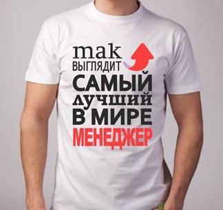 http://footbolka.ru/catalog/images/sostrelkoymenedger.jpg