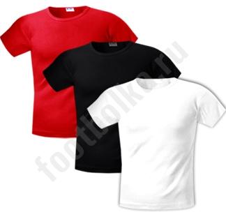 Комплект мужских футболок стрейч 3 шт